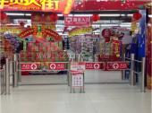 大润发超市易胜博网站案例