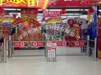 超市感应易胜博网站门
