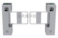 XMT024 立式易胜博网站